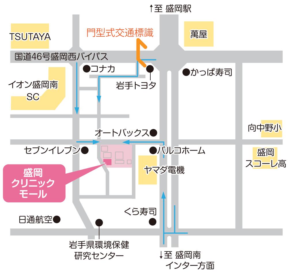 たけ循環器内科クリニック map